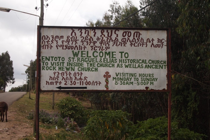 the sign to the church...