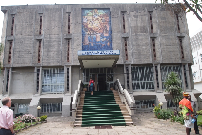 entrance to the National Gallery of Ethiopia