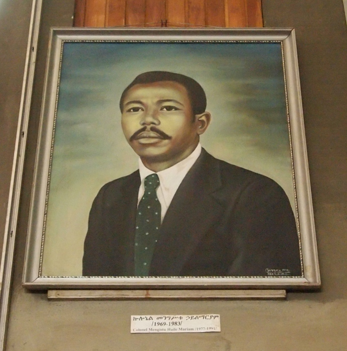 Colonel Mengistu Haile Mariam ~ leader of the Derg