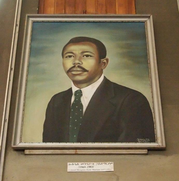 Colonel Mengistu Haile Mariam ~ leader of the Derg