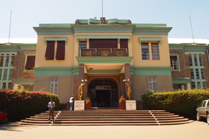 the entrance to the Ethnological Museum